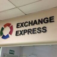 Exchange express_1