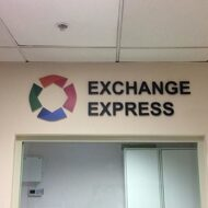 Exchange express_2
